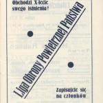 pzf_torun_wydawnictwa_1933 (26)