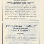 pzf_torun_wydawnictwa_1933 (30)