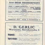 pzf_torun_wydawnictwa_1933 (31)