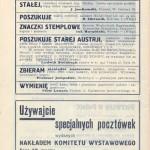 pzf_torun_wydawnictwa_1933 (35)