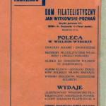 pzf_torun_wydawnictwa_1933 (36)