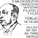 pzf_torun_wydawnictwa_2004 (1)