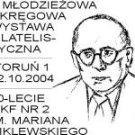 pzf_torun_wydawnictwa_2004 (2)