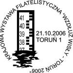 pzf_torun_wydawnictwa_2006 (3)
