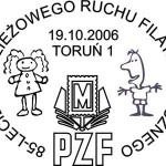 pzf_torun_wydawnictwa_2006 (7)