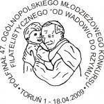 pzf_torun_wydawnictwa_2009 (1)