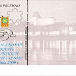 pzf_torun_wydawnictwa_2009 (11)