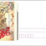 pzf_torun_wydawnictwa_2011 (12)