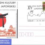 pzf_torun_wydawnictwa_2011 (13)