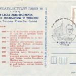 wydawnictwa_pzf_torun_1989