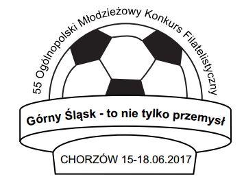 Logo 55 OMKF
