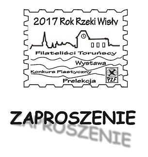 M1ZAPROMI2017