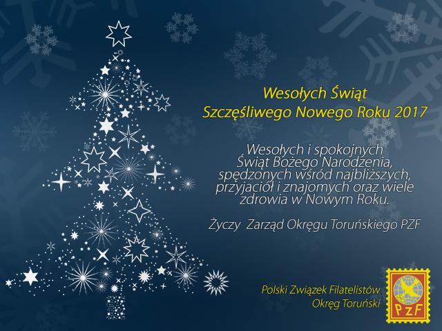Wesołych i spokojnych Świąt Bożego Narodzenia, spędzonych wśród najbliższych, przyjaciół i znajomych oraz wiele zdrowia w Nowym Roku. Życzy Zarząd Okręgu Toruńskiego PZF
