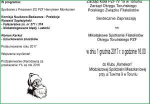 M2ZAPROSMI2017